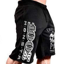 Мужские новые хлопковые шорты, мужские короткие свободные брюки для фитнеса, бодибилдинга, бега, мужские брендовые прочные спортивные штаны, шорты для фитнеса и тренировок