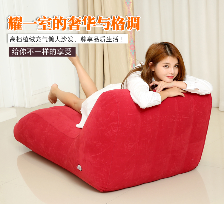 2018 Newest Car Sex Sofa Inflatable Chair with Electric Pump Free Adult Sex  Furniture Sex Games With Adult Toys -in Automobiles Seat Covers from  Automobiles ...