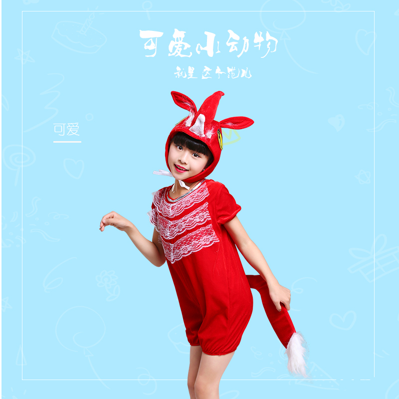 Lovely Kids Fox Cosplay Costumes Children Animal Clothing Red Jumpsuit For Kindergarten Tales Games Stage Mascot Costume VDB516 image