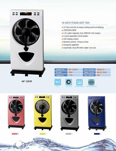 2015 New electric summer misting fan indoor floor with water spray ...