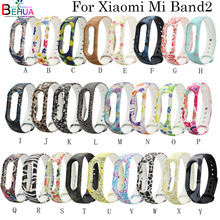 Multiple colour For Xiaomi Mi Band 2 watch band Wristband Replacement Miband Smart Silicone Bracelet steaps