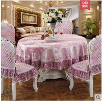 Real velvet fabric super soft Chair Cover Luxurious office seat thick Chair Covers stretch dining room Hotel Banquet restaurant