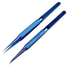 Pinzas de aleación de titanio herramienta de mantenimiento profesional 0,15mm edge pinzas de huellas dactilares de precisión Apple Tablero Principal alambre de cobre