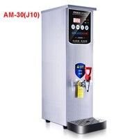 Di alta qualità AM-J10 distributore di acqua calda tipo termico In acciaio inox riscaldamento istantaneo elettrico bottiglia elettrico per Uso Professionale 10.8L