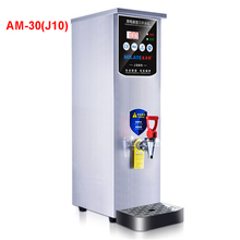 high quality amj10 stainless steel instant heating hot water dispenser thermal type electrical bottle commercial electric 108l