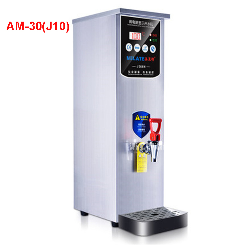 High quality AM-J10 Stainless steel instant heating hot water dispenser thermal type electrical bottle Commercial electric 10.8L