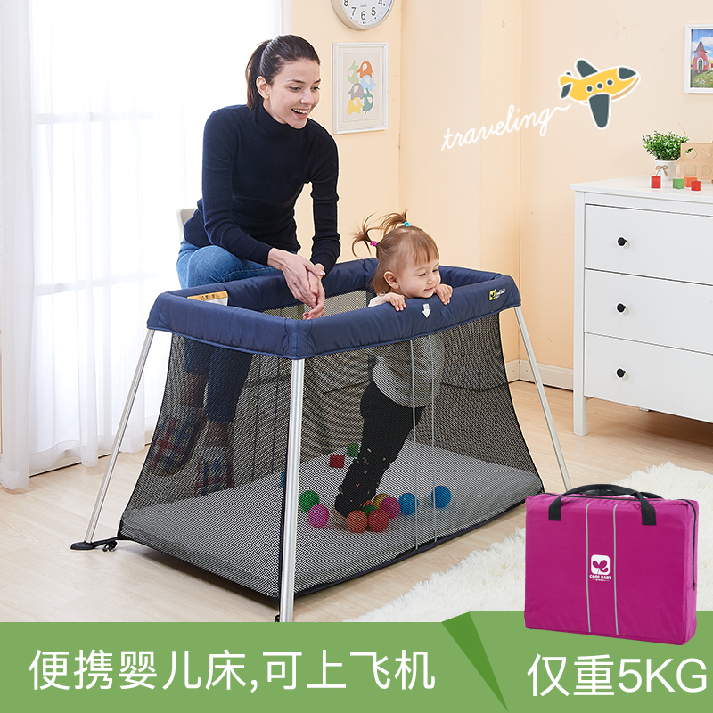 Coolbaby continental 5kg light baby  bed can be folded portable baby cot children's bed Baby shaker зимняя шина continental contivikingcontact 6 225 55 r17 101t