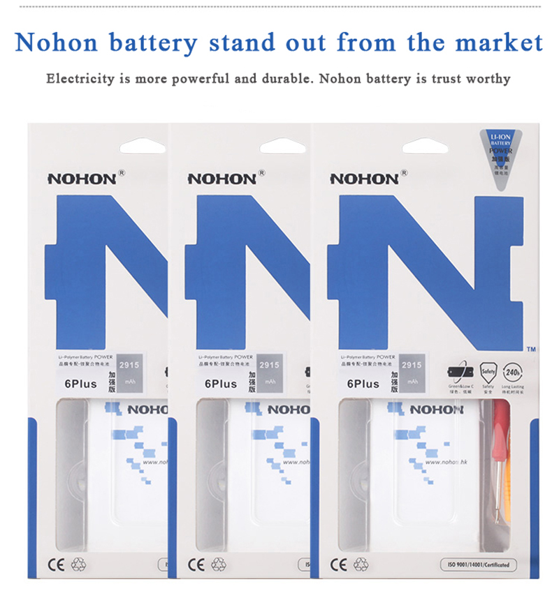 NOHON Battery For Apple iPhone 6 Plus 6P 2915mAh (5)