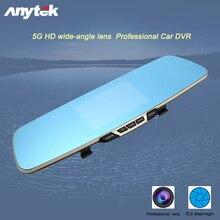 font b Anytek b font T6 Dual Lens Car DVR Rearview Mirror Camera Full HD