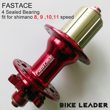 Fastace DA201 High Quality Sealed Bearing Bike Hubs for 8 9 10 11 Speeds
