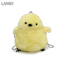 2017 Cute Cartoon Small Yellow Chicken Fashion Plush Female Bag Chain Shoulder Bag Messenger Bag Mini Girls Bag White And Yellow
