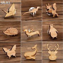 SMJEL – broche en bois style Hip Hop pour femmes et enfants, jolie broche en forme de grue, baleine, poisson, renard, bricolage, bijoux en bois, Badge, chapeau
