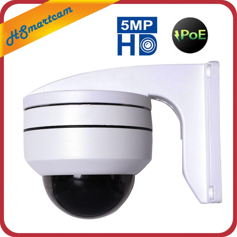 CCTV Outdoor Security 5MP MINI Dome PTZ Camera 4X ZOOM POE IP Camera Night Vision 50m