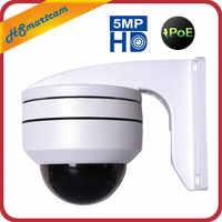 CCTV di Sicurezza Esterna 5MP MINI Dome PTZ Macchina Fotografica 4X ZOOM POE IP Macchina Fotografica di Visione Notturna 50m Con Per 48V POE NVR ONVIF P2P Mobile View