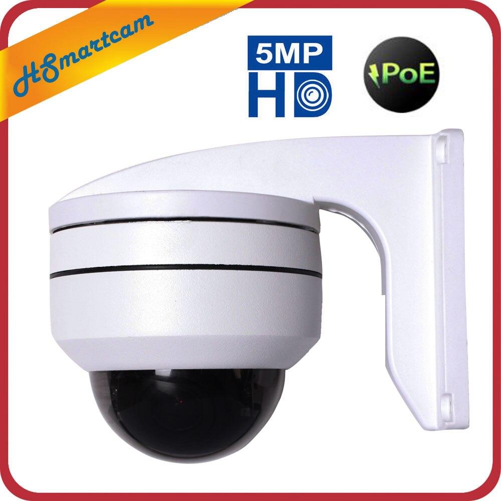 Cctv de segurança ao ar livre 5mp mini dome câmera ptz 4x zoom poe ip câmera visão noturna 50m com para 48 v poe nvr onvif p2p vista móvel
