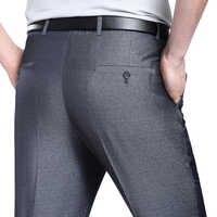 Mu Yuan Yang 2018 Men Summer Silk Long Pants Anti-wrinkle Free Ironing Straight Work Pants Thin Suit Pants For Male Clothing