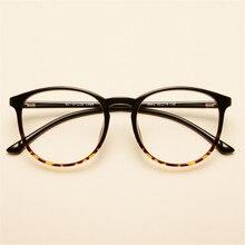 Şeffaf gözlük yuvarlak gözlük kadınlar TR90 optik göz çerçeve erkekler için reçete Ultralight çerçeve 643