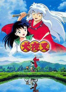 《犬夜叉》2000年日本动画,动作,冒险动漫在线观看