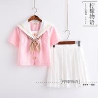 Japanese Kansai Collar Two Line JK Sailor T Shirt Skirt College Suit Girls Women School Pink Uniform (Socks as gift) S XXL #13