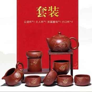 All-handmade Xianglong Dragon Drama Pearl Purple Sand Teapot Set Group Wholesale Kungfu Tea Set Gift Box