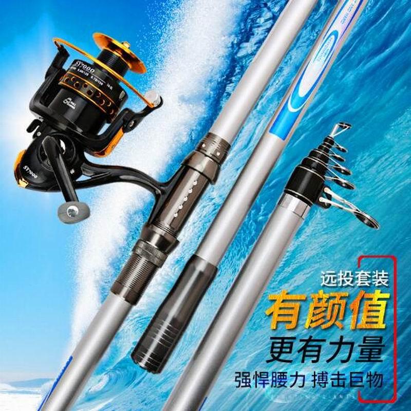 SHONWAY Telescopic Distance Casting Fishing Rod Fast Action Superlight Superhard Carbon Fiber Top Diameter 4.1mm