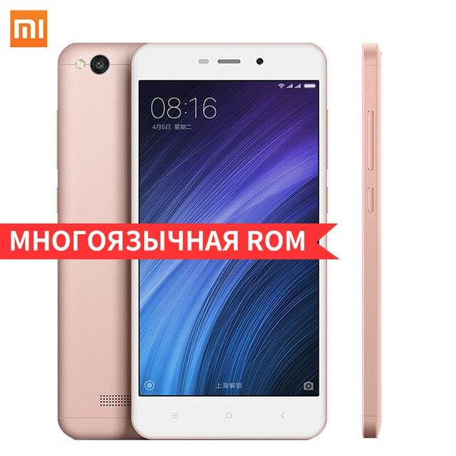 Оригинал Xiaomi Redmi 4А Snapdragon 425 Quad Core 13.0MP 5.0 Дюймов 1280x720 2 ГБ RAM 16 ГБ ROM mi Redmi4A Мобильных Телефонов
