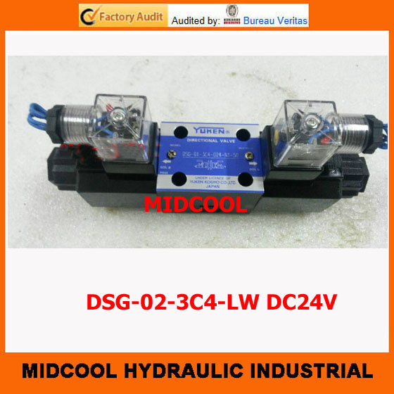 high quality hydraulic valve  DSG-02-3C4-LW DC24V high quality hydraulic valve dg17v 3 6nl 60