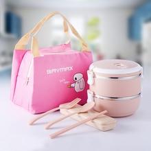 Мультфильм Дети из нержавеющей стали Обед Box Изолированные Термос Bento LunchBox Портативный пластиковый контейнер для хранения пищевых продуктов Япония Стиль