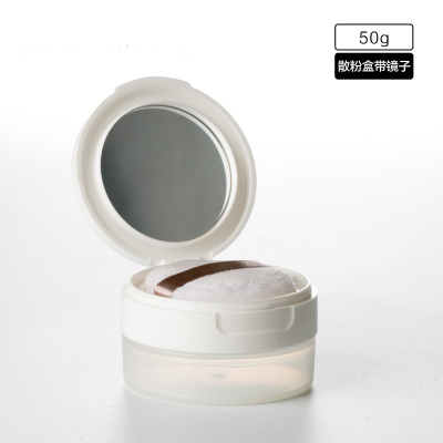1pcs empty loose powder jar with sifter with powder puff Cosmetic plastic powder compact with mirror Makeup case subpackage Box bob cosmetic makeup powder w puff mirror dark brown 04