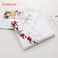 New Fall Fashion Top Autumn Korean version Women Long Sleeve Red Floral Embroidery Blouses Female White Embroidered Shirt
