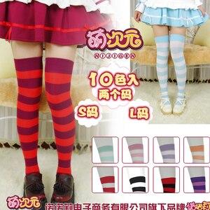 Image 5 - على بيع لطيف أنيمي تأثيري المرأة لوليتا الإفراط في الركبة واسعة شريط 100% جوارب القطن الفخذ عالية طويلة حجم S & L 10 ألوان