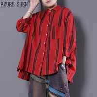 AZURESHEN New Summer Fashion Tide 2018 Stand Collar Long Sleeve Single Breasted Pockets Loose Striped