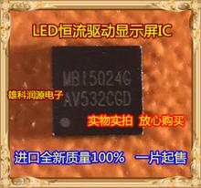 Freeshipping  MBI5024 MBI5024G MBI5024GFN