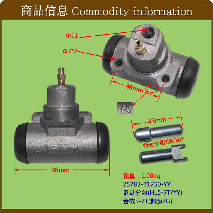 01653ef2d812 Wheel cylinder brake 25783-71250 used for HC HELI forklift 7T CPCD70R-W14