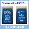 2017 Top-Rated G M,OPEL,SAAB,ISUZU,suzu-ki,holden Professional Memory G M Tech2 card G M Tech2 32MB Card Free Shipping