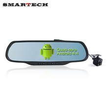 Buy Quad Core Android Dual Camera Record Car DVR 5 Inch Video Recorder Capacitive Touch Screen 1080P 30FPS WIFI GPS G-sensor Video