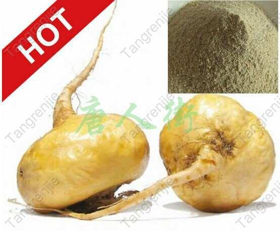 1kg organic Maca extract powder Free shipping 300counts x agaricus bisporus extract 30% polysaccharide powder 500mg free shipping