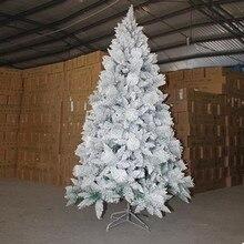1.2M-3.0M Encryption Simulation Cedar Tree Christmas Tree Simulation Cedar Christmas Home Supplies