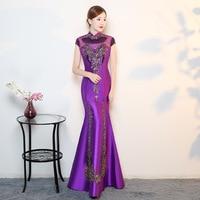 Purple Modern Cheongsam Sexy Qipao Women Long Traditional Chinese Dresses Oriental Wedding Gowns Evening Dress Robe Orientale
