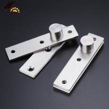 Myhomera 360 Degree Rotation Axis 75mm 95mm Rotating Hinges Location Shaft Up and Down Door Hidden Pivot Hinge Stainless Steel