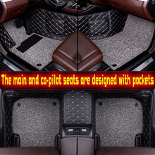 Custom Car foot Mats Luxury Leather Floor For TOYOTA BMW BENZ Mazda CX-5