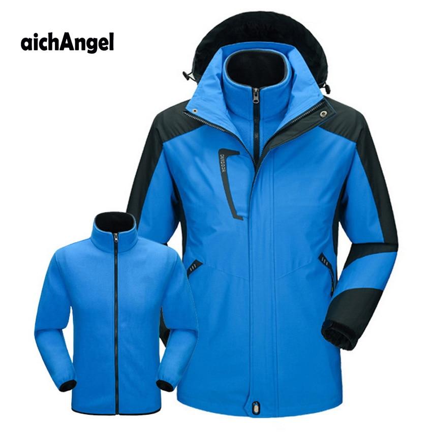 Men's Women's Winter Outdoor Camping Hiking Fleece 2 Pieces Jacket Water Repellent Thermal Brand Hooded Coat VA299