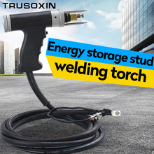 Capacitor Type Energy Storage Stud Welding Torch/Welding Gun With 1M Cable цена