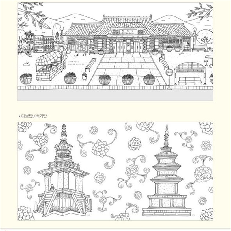 Around My City Coloring Books For Adults Children Relieve Stress Painting Drawing Garden Art Colouring Book In From Office School Supplies On