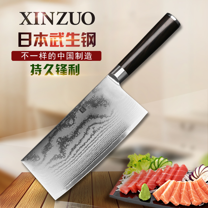 XINZUO 7 5 inch kitchen font b knife b font 67 layers Japanese VG10 Damascus stainless