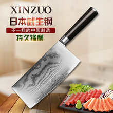 XINZUO 7.5 inch kitchen knife 67 layers Japanese VG10 Damascus stainless steel chef knife with ebony wood handle free shiping