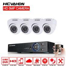 HCVAHDN 4CH 5MP HD камер безопасности дома Системы 4 шт. 5.0MP 2560*1920 P Indoor Открытый Купол Камеры видеонаблюдения комплект легко удаленного просмотра