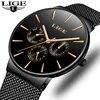 Top Brand Luxury Waterproof Ultra Thin Date Clock Male Steel Strap Casual Quartz Watch Men Sports Wrist Watch