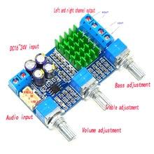 Kaolanhon 50W + 50W Home audio dual channel high power digitale versterker board TPA3116 met tone versterker board