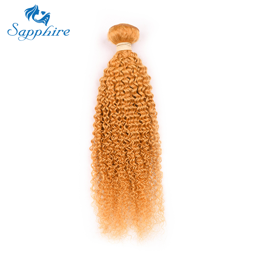 Sapphire Brazilian Kinky Curly Human Hair Extensions 8-28inch Pre-Colored ORANGE Color Human Hair Bundle 1 PCS Weave Bundles